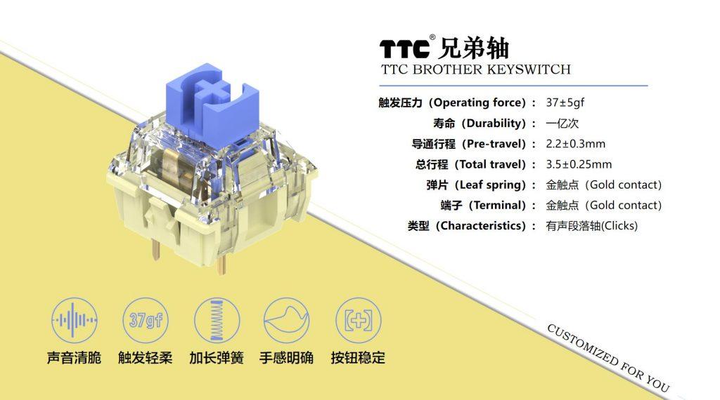 TTC Brother Tech Specs