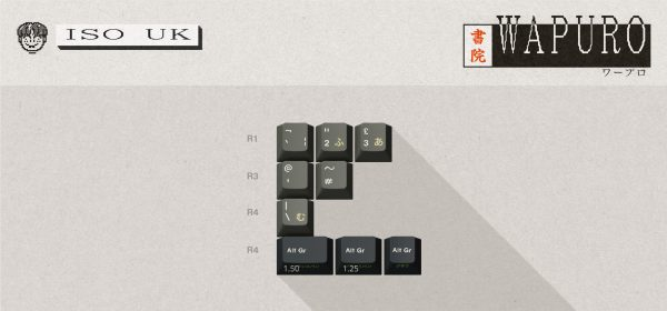 ePBT Wapuro ISOUK Kit